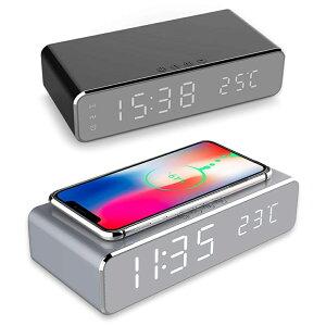 Qiワイヤレス充電器付き LEDミラー時計 LED表示 デジタル表示 光る おしゃれ 置き時計 卓上 アラーム機能付き アラーム時計 温度計 省エネモード めざまし時計 目覚まし時計 USB給電 USBケーブ