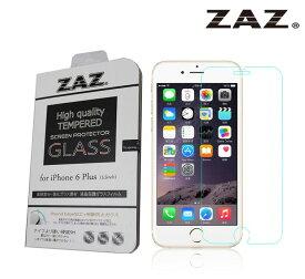 ガラスフィルム iPhone6Plus / iPhone6sPlus / iPhone7Plus iPhone8Plus プラス 5.5インチ対応 強化ガラス 液晶保護フィルム 液晶保護シート ZAZ ラウンドエッジ加工 硬度9H 厚さ0.26mm type-A