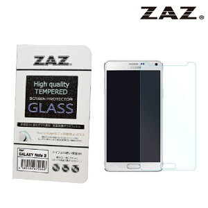 ZAZ GALAXY Note 3 SC-01F ・ SCL22 対応 ガラスフィルム 硬度9H 厚さ0.26mm 強化ガラス ラウンドエッジ加工 飛散防止加工 耐指紋性撥油コーティング