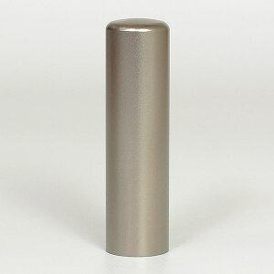 個人印鑑・銀行印・シルバーブラストチタン(アタリ無し)・印面直径約16.5mm×長さ約60mm・ケース別売り