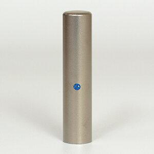 個人印鑑・認印・ジュエリーチタン(スワロフスキーアタリ付)・サファイア・印面直径約13.5mm×長さ約60mm・ケース別売り
