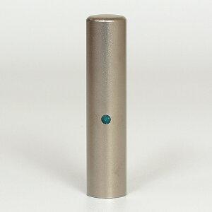個人印鑑・認印・ジュエリーチタン(スワロフスキーアタリ付)・エメラルド・印面直径約13.5mm×長さ約60mm・ケース別売り