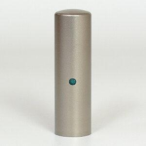 個人印鑑・認印・ジュエリーチタン(スワロフスキーアタリ付)・エメラルド・印面直径約18mm×長さ約60mm・ケース別売り