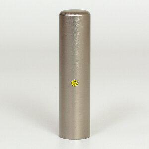 個人印鑑・認印・ジュエリーチタン(スワロフスキーアタリ付)・シトリン・印面直径約15mm×長さ約60mm・ケース別売り