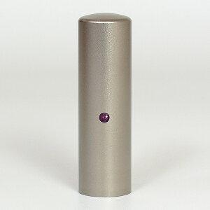 個人印鑑・認印・ジュエリーチタン(スワロフスキーアタリ付)・アメジスト・印面直径約18mm×長さ約60mm・ケース別売り