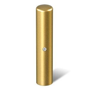 個人印鑑・実印・ジュエリーチタン・ゴールドブラスト(スワロフスキーアタリ色・有無選択可)・印面直径約12mm×長さ約60mm・ケース別売り