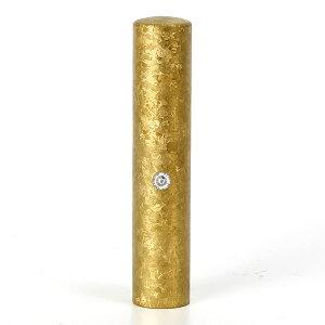個人印鑑・認印・ジュエリーチタン・ゴールド粒界チタン(スワロフスキーアタリ色選択可)・印面直径約12mm×長さ約60mm・ケース別売り