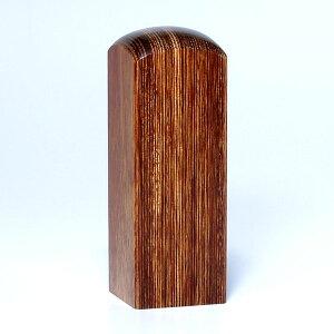 落款印(姓名印・氏名印)[職人彫り]彩樺・角寸胴・印面約21x21mm・長さ約60mm・ケース別売り