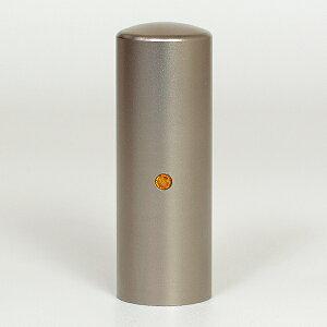 先生印(資格印・職印・士業印)丸印・シルバーブラストチタン・丸寸胴(スワロフスキーアタリ付)・トパーズ・印面直径約21mm×長さ約60mm・ケース別売り