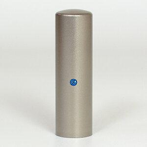 先生印(資格印・職印・士業印)丸印・シルバーブラストチタン・丸寸胴(スワロフスキーアタリ付)・サファイア・印面直径約18mm×長さ約60mm・ケース別売り
