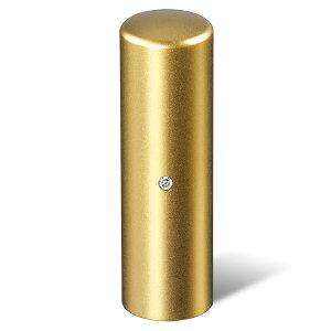 法人印鑑・代表者印(会社印・役職印)ジュエリーチタン印鑑・ゴールドブラスト・丸寸胴(スワロフスキーアタリ色・有無選択可)・印面直径約18mm×長さ約60mm・ケース別売り