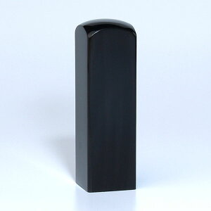 法人印鑑・角印(社印・会社印)[職人彫り]・黒水牛特上・角寸胴・印面約18x18mm・長さ約60mm・ケース別売り