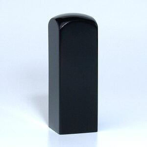 法人印鑑・角印(社印・会社印)[職人彫り]・黒水牛特上・角寸胴・印面約21x21mm・長さ約60mm・ケース別売り