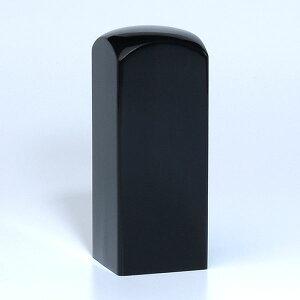 先生印(資格印・職印・士業印)角印[手彫り仕上げ]・黒水牛特上・角寸胴・印面約24x24mm・長さ約60mm・ケース別売り