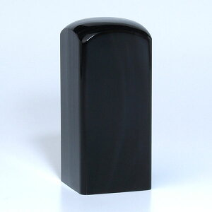 法人印鑑・角印(社印・会社印)[手彫り仕上げ]・黒水牛特上・角寸胴・印面約27x27mm・長さ約60mm・ケース別売り