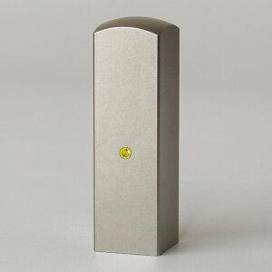 蔵書印・シルバーブラストチタン・角寸胴(スワロフスキーアタリ付)・シトリン・印面約18x18mm・長さ約60mm・ケース別売り