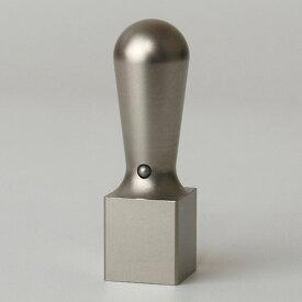 先生印(資格印・職印・士業印)角印・シルバーブラストチタン・角天丸(アタリ有り)・印面約18x18mm・長さ約60mm・ケース別売り