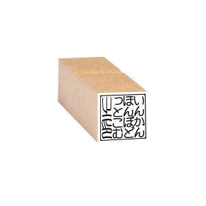 先生印(資格印・職印・士業印)角印[MDFゴム印・黒ゴム]7号・印面約21x21mm