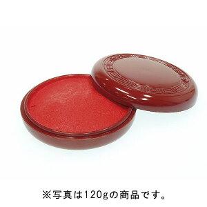 高級朱肉・金龍朱肉印色(赤)400g・盤面82mm/外寸90丸x64mm[KI-1]