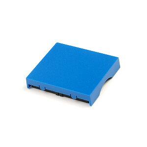 スタンプサプライ・シャイニーS-520交換用インクパッド(青)