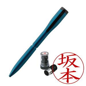 シャチハタ・キャップレスエクセレント・ボールペン・本体色:ブルー+ネームペン用ネームX-GPS・インク色:朱・既製品[Shachihata・Xstamper・CAPLESSEX・TKS-UXC2+X-GPS]/商品コード:50813:49100