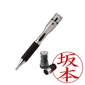 シャチハタ・ネームペン・キャップレスS・ボールペン・本体色:シルバー+ネームペン用ネームX-GPS・インク色:朱・既製品[Shachihata・Xstamper・CAPLESS-S・TKS-AUS1+X-GPS]/商品コード:45500:49100