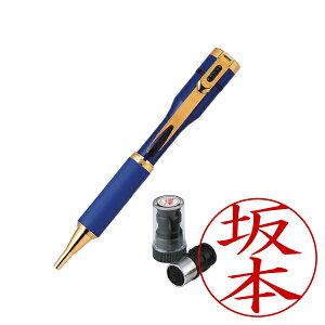 シャチハタ・ネームペン・キャップレスS・ボールペン・本体色:青+ネームペン用ネームX-GPS・インク色:朱・既製品[Shachihata・Xstamper・CAPLESS-S・TKS-BUS3+X-GPS]/商品コード:45603:49100