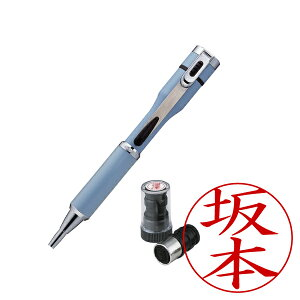 シャチハタ・ネームペン・キャップレスS・ボールペン・本体色:ペールブルー+ネームペン用ネームX-GPS・インク色:朱・既製品[Shachihata・Xstamper・CAPLESS-S・TKS-CUS2+X-GPS]/商品コード:48402:491