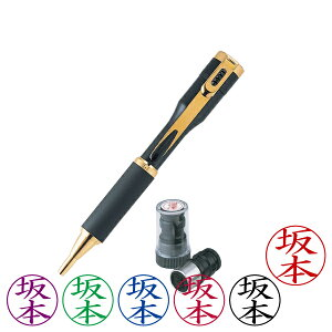 シャチハタ・ネームペン・キャップレスS・ボールペン・本体色:黒+ネームペン用ネームX-GPS・インク色:5色より選択可能・既製品・お取り寄せ[Shachihata・Xstamper・CAPLESS-S・TKS-BUS1+X-GPS]/商