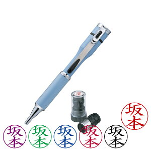 シャチハタ・ネームペン・キャップレスS・ボールペン・本体色:ペールブルー+ネームペン用ネームX-GPS・インク色:5色より選択可能・既製品・お取り寄せ[Shachihata・Xstamper・CAPLESS-S・TKS-CUS2
