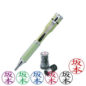 シャチハタ・ネームペン・キャップレスS・ボールペン・本体色:ペールグリーン+ネームペン用ネームX-GPS・インク色:5色より選択可能・既製品・お取り寄せ[Shachihata・Xstamper・CAPLESS-S・TKS-C