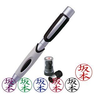 シャチハタ・ネームペンFX・ボールペン・本体色:黒+ネームペン用ネームX-GPS・インク色:5色より選択可能・既製品・お取り寄せ[Shachihata・Xstamper・NAMEPEN-FX・NP-FX1+X-GPS]/商品コード:07714:49