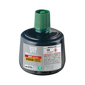 シャチハタ・強力スタンプインキタート(速乾性多目的用)大瓶・緑[Shachihata・TAT・STSG-3]/商品コード:60506