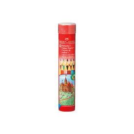 ファーバーカステル・色鉛筆丸缶セット 12色セット[TFC-CPK/12C]/商品コード:74415
