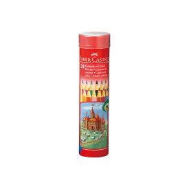 ファーバーカステル・色鉛筆丸缶セット 24色セット[TFC-CPK/24C]/商品コード:74416