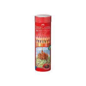 ファーバーカステル・色鉛筆丸缶セット 36色セット[TFC-CPK/36C]/商品コード:74417