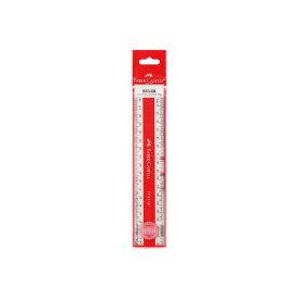 ファーバーカステル・18cm定規[TFC-178318]/商品コード:74817