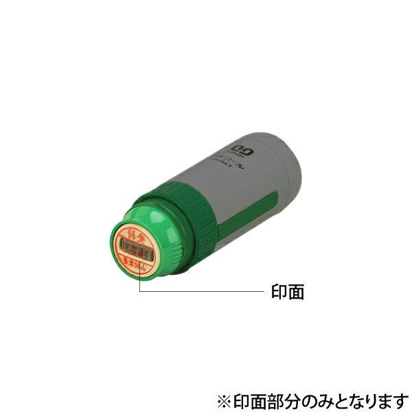 サンビー・プチコールPRO15(日付印)・印面のみ・印面直径:15mm(既製品扱い)[SANBY・PETIT CALL PRO・PTPI-15K]