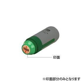 サンビー・プチコールPRO12(日付印)・印面のみ・印面直径:12mm(別製品)[SANBY・PETIT CALL PRO・PTPI-12A]