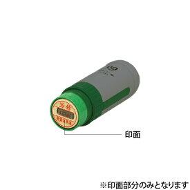 サンビー・プチコールPRO18(日付印)・印面のみ・印面直径:18mm(別製品)[SANBY・PETIT CALL PRO・PTPI-18A]