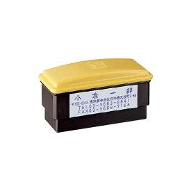 シャチハタ・おしるし印・印面15x51mm(別注品・Aタイプ)[Shachihata・Xstamper・X-NOA]/商品コード:18100