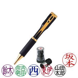 シャチハタ・ネームペン・キャップレスS・ボールペン・本体色:黒+ネームペン用ネームX-GPS(別注品・Aタイプ)・インク色:6色より選択可能[Shachihata・Xstamper・CAPLESS-S・TKS-BUS1+X-GPS]/商品コ