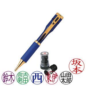シャチハタ・ネームペン・キャップレスS・ボールペン・本体色:青+ネームペン用ネームX-GPS(別注品・Aタイプ)・インク色:6色より選択可能[Shachihata・Xstamper・CAPLESS-S・TKS-BUS3+X-GPS]/商品コ