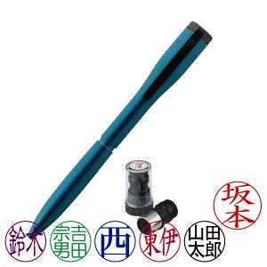 シャチハタ・キャップレスエクセレント・ボールペン・本体色:ブルー+ネームペン用ネームX-GPS(別注品・Bタイプ)・インク色:6色より選択可能[Shachihata・Xstamper・CAPLESSEX・TKS-UXC2+X-GPS]/商