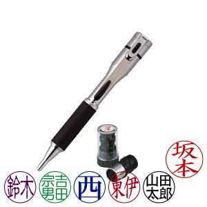 シャチハタ・ネームペン・キャップレスS・ボールペン・本体色:シルバー+ネームペン用ネームX-GPS(別注品・Bタイプ)・インク色:6色より選択可能[Shachihata・Xstamper・CAPLESS-S・TKS-AUS1+X-GPS]/