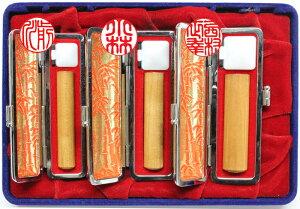 個人印鑑3本セット 山桜 (やまざくら) 実印13.5mm+銀行印12mm+認印10.5mm