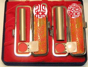 個人印鑑2本セット チタン 実印16.5mm+銀行印13.5mm