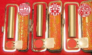 個人印鑑3本セット チタン 実印16.5mm+銀行印13.5mm+認印10.5mm