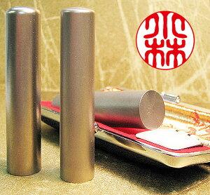 個人用 メタル印鑑 銀行印・認印 チタン 15mm×60mm