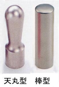 法人用 手彫り印鑑 実印 いんかん 印鑑 チタン16.5mm×60mm